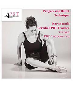 מורה למחול יצירתי, ג'אז ופעילות לגיל הרך.